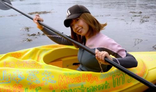 "Megumi Igarashi, pseudonym Rokudenashiko, in her ""pussy boat"""