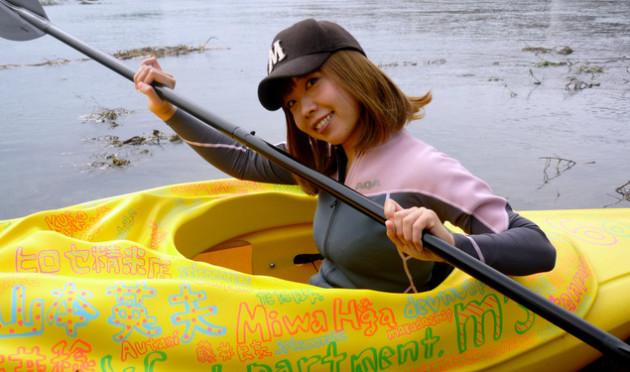 Megumi Igarashi, pseudonym Rokudenashiko